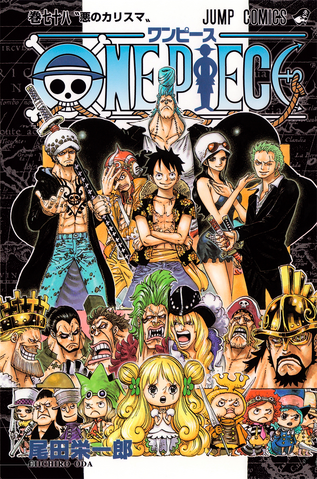 File:Volume 78.png