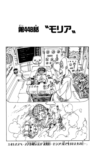 File:Chapter 448.png