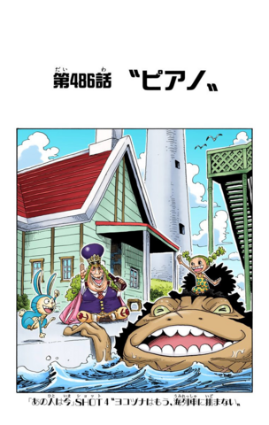 File:Chapter 486 Colored.png