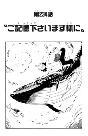File:Chapter 234.png