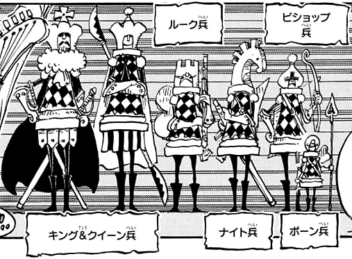 File:Chess Soldiers.png