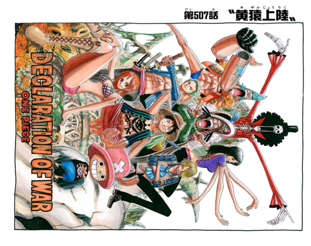 File:Chapter 507 Colored.png