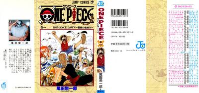Volume Cover Sample