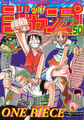 Shonen Jump 1997 Issue 50.png