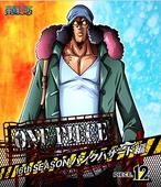 BD Season 16 Piece 12