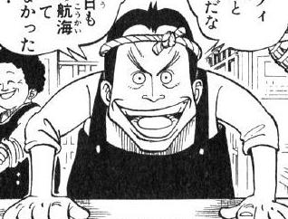 File:Gyoru Manga Infobox.png