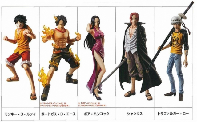 File:One Piece Styling Figures Marineford.png