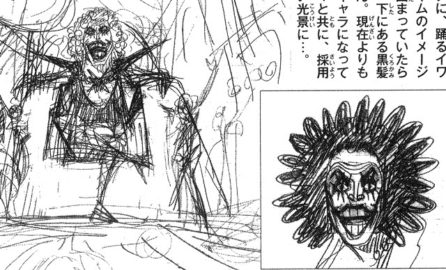 File:Ivankov Early Concept.png