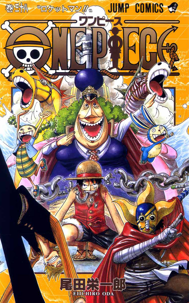 Image - Volume 38.png | One Piece Wiki | Fandom powered by ...