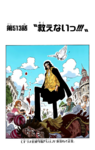 Chapter 513 Colored