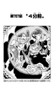 Chapter 787.png