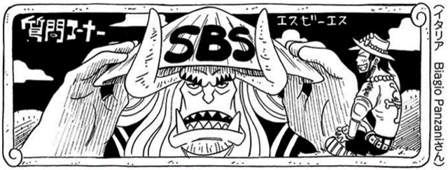 File:SBS84 Header 4.png