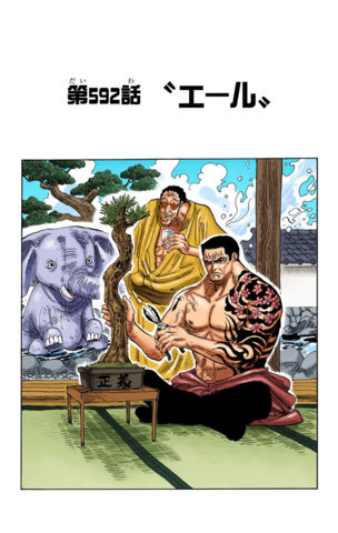 File:Chapter 592 Colored.png
