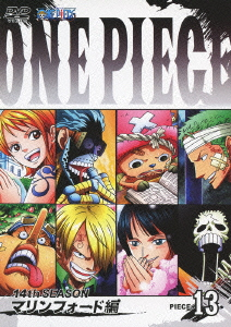 File:DVD S14 Piece 13.png