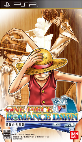 File:One Piece Romance Dawn The Dawn of the Adventure Infobox.png
