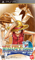 One Piece Romance Dawn The Dawn of the Adventure Infobox.png