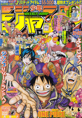File:Shonen Jump 2010 Issue 21-22.png