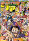 Shonen Jump 2010 Issue 21-22