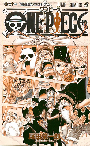 File:Volume 71 Inside Cover.png