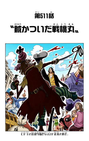 File:Chapter 511 Colored.png