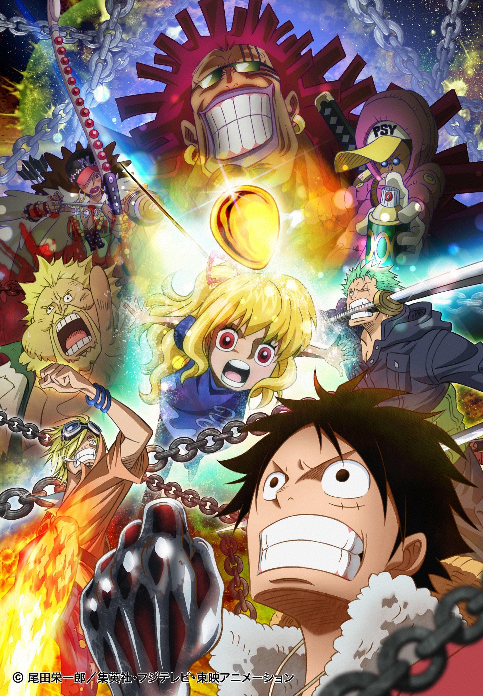 Heart of Gold   One Piece Wiki   Fandom powered by Wikia
