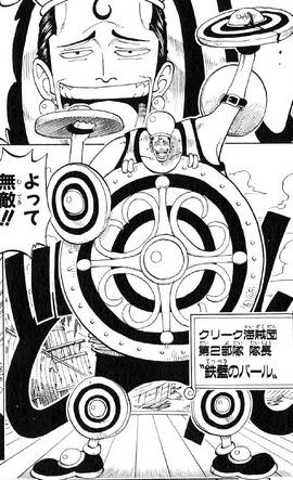 Pearl en el manga
