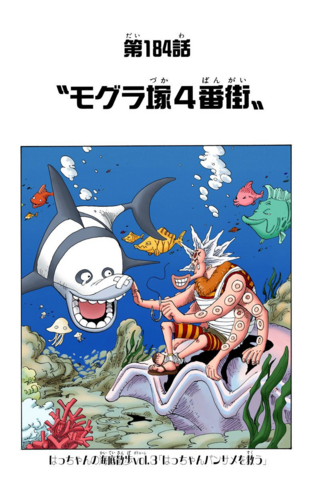 File:Chapter 184 Colored.png