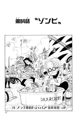 Chapter 84.png