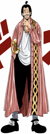 File:Higuma Digital Colored Manga.png