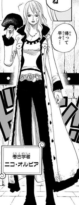 Nico Olvia en el manga