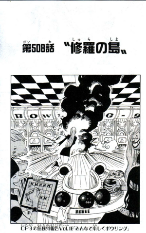 File:Chapter 508.png