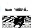 Chapter 508