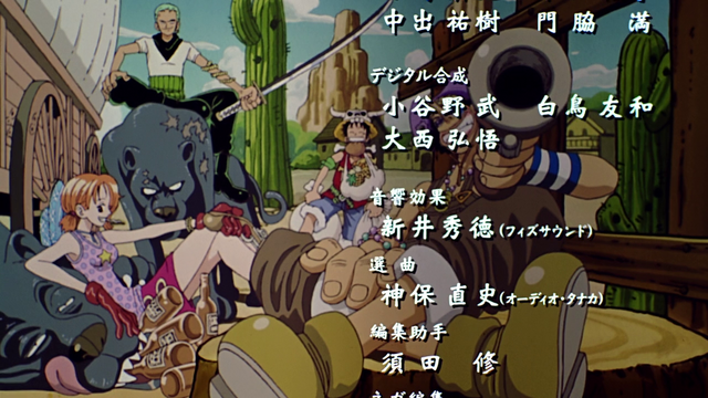 File:Ch79 Anime.png