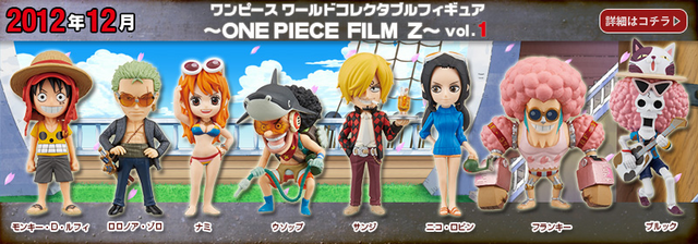 File:One Piece World Collectable Figure Film Z Volume 1.png