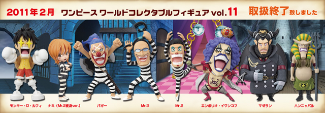 File:One Piece World Collectable Figure One Piece Volume 11.png