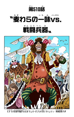 File:Chapter 510 Colored.png