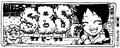 SBS Vol 50 Chap 483 header.png