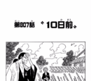 Chapter 807