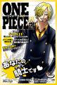 One Piece Spa Sanji