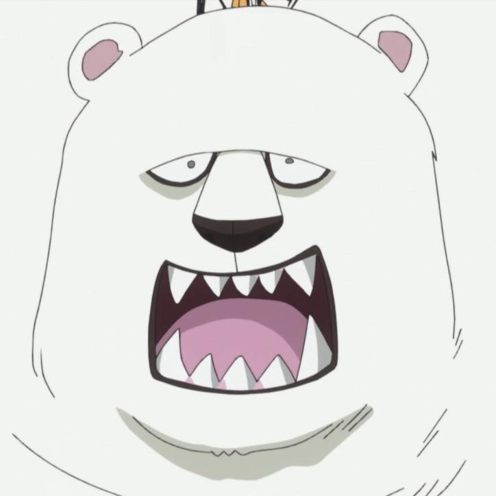 File:Sea Bear Portrait.png