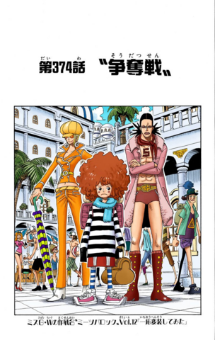 File:Chapter 374 Colored.png