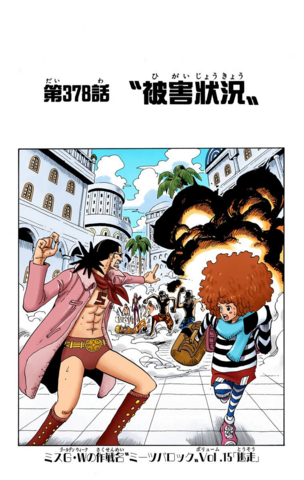 File:Chapter 378 Colored.png