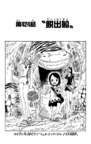 Chapter 424