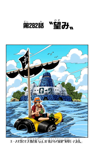 File:Chapter 282 Colored.png