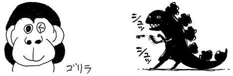 File:SBS76 1 Drawings.png