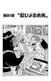 Chapter 581.png