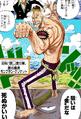 Cricket Digital Colored Manga.png