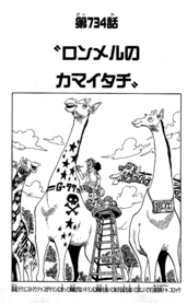 Chapter 734.png