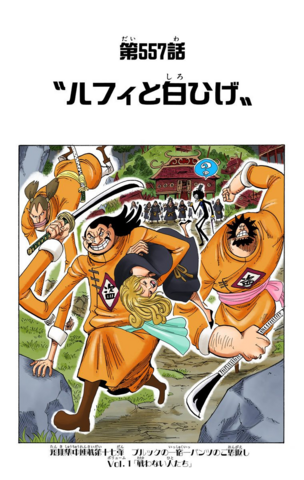 File:Chapter 557 Colored.png