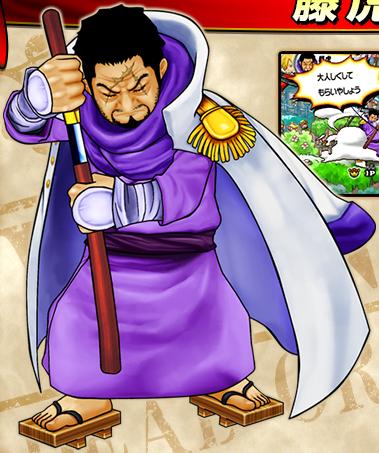 File:Fujitora Super Grand Battle X.png